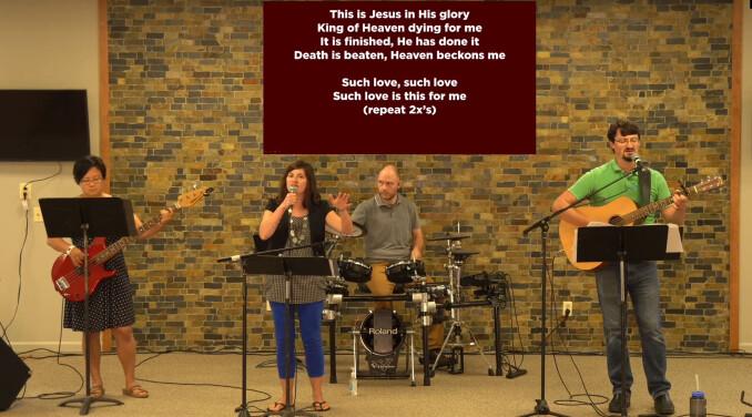 Evening Worship (8-16-2020)